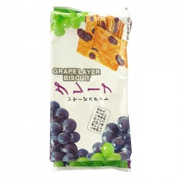 Bánh quy nhật vị nho Grape Layer Biscuit 140g