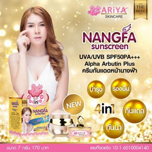 Kem chống nắng dưỡng da 4 in 1 Nangfa Sunscreen SPF 50