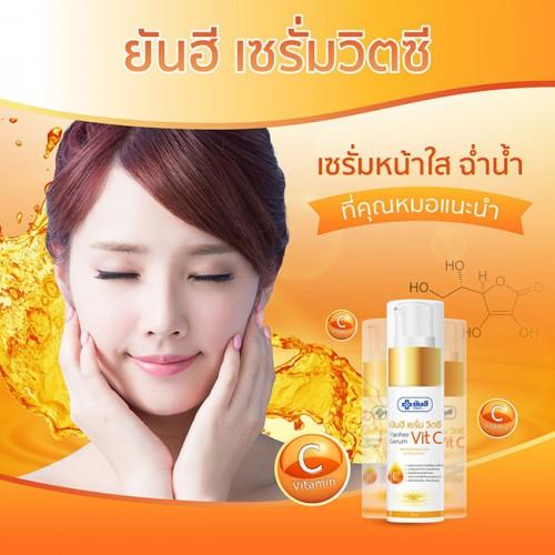 Serum trắng da, tái tạo, ngừa lão hóa  Yanhee Serum Vit C 20g