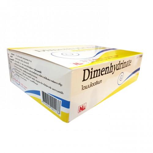 Viên uống chống say tàu xe Dimenhydrinate siêu hiệu quả