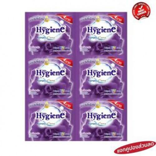 Dây nước xả vải đậm đặc Hygiene 20ml thái lan x12 gói