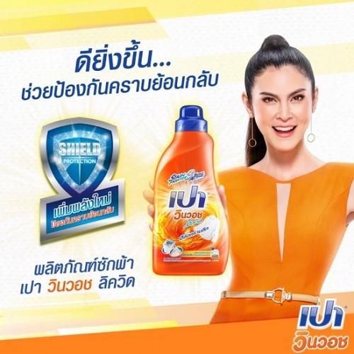 Nước giặt xả Pao Win Wash thái lan 850ml - Cam