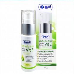 Serum ngừa lão hóa và tăng cường tính đàn hồi cho da Yanhee Serum Vit E 20g