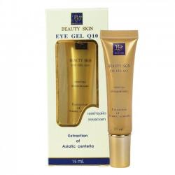 Gel xóa thâm quầng mắt nếp nhăn và tan mỡ bọng mắt Beauty Skin Eye Gel Q10