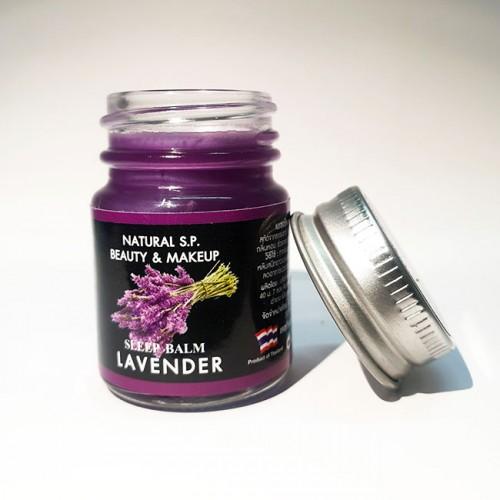 Dầu cù là giúp ngủ ngon Lavender Sleep Balm 15g