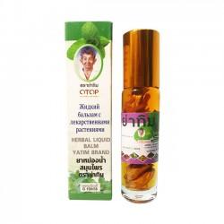 Dầu lăn thảo dược 13 vị Otop Herbal Luquid Balm Yatim Brand