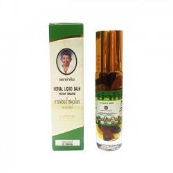 Dầu lăn thảo dược 22 Herbal Liquid Balm Yatim Brand Thái Lan
