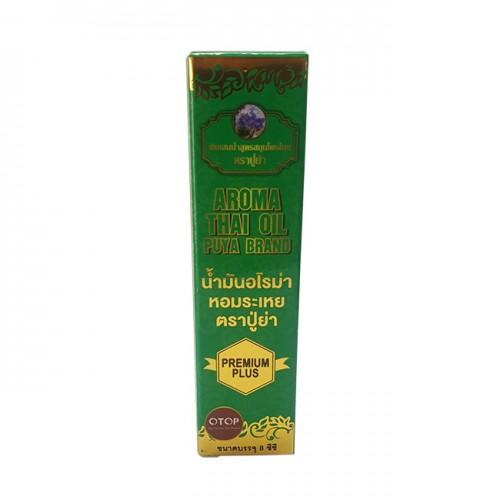 Dầu lăn thảo dược 29 vị Aroma Thai Oil Puya Brand Thái Lan
