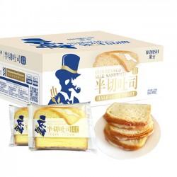 Bánh mì Sandwich nhân sữa chua Horsh
