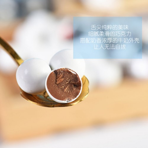 Kẹo socola gấu trúc panda Joyco Nga 150g